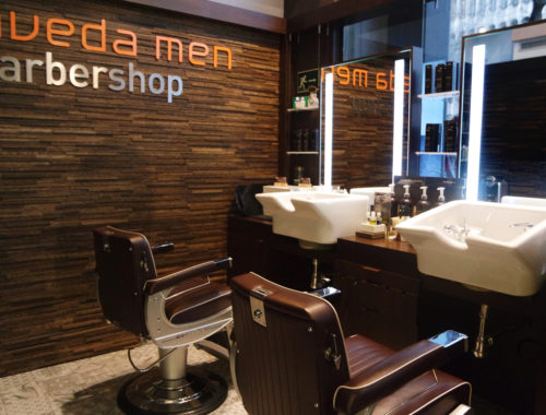 Aveda Mens Barber Shop